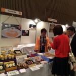 今日は仙台の地域産品発掘フェア2014に…