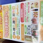 今日から3日間東京都品川区…