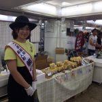 二本松地場産品フェアin新宿西口広場