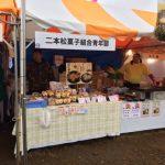 東京で蜂蜜販売をして来ました^_^