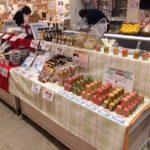 今日と明日は日本橋ふくしま館で蜂蜜販売です(^^)