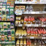 今日は、地元の直売所に蜂蜜を納品に来ています(^^)