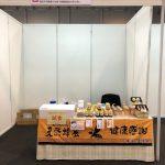 今日は、名古屋で行われた商談会に参加してきました^_^