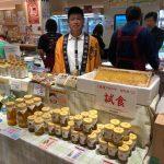 今日は日本橋ふくしま館で蜂蜜販売です(^^)