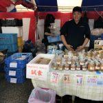 毎年恒例の墨田区民祭り参加してきました😃